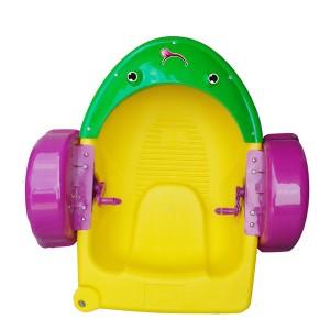 Kids Aqua Sport Paddle Wheel Boat, Hand Operated Boat