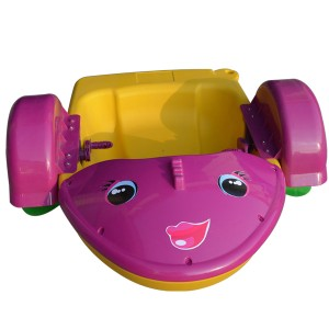 Amusement Equipment Attractive Kids Hand Cranking Paddle Boat