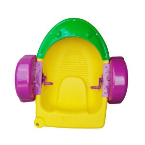 High Quality Kids Hand Paddle Boat For Sale