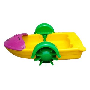 Beautiful Hand Paddle Boat Placed In Swimming Pool For Sale