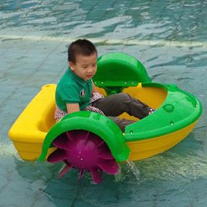 Single Kid Hand Boat, Kids Hand Paddle Boat For Sale