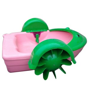 Kids Hand Powered Operated Paddle Boat In Water For Sale
