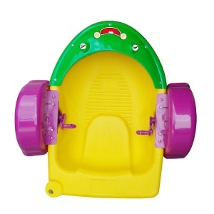 Modern Design Kids Paddle Boat / One Person Paddle Boat